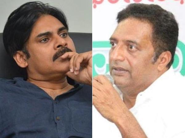 Arguments between Prakash Raj & Pawan Kalyan